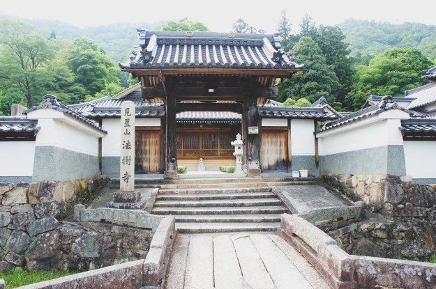 Takeda Castle @ Asago District in Hyogo Prefecture