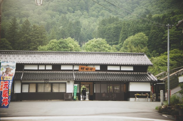 Takeda Station @ Asago District in Hyogo Prefecture