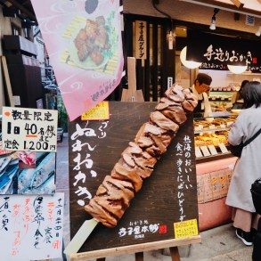 what to buy in Atami
