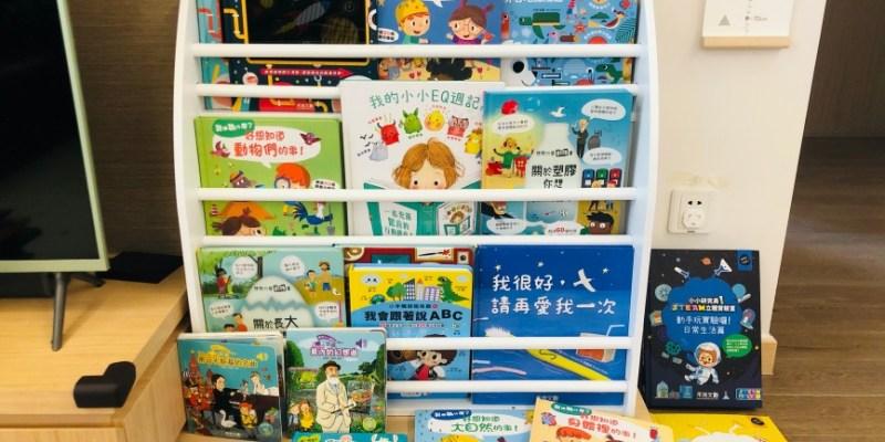 打造家中溫馨閱讀角:兒童開放式展示書報架 淘寶