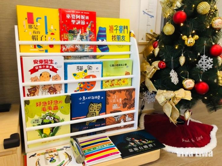 幽默繪本推薦:巫婆阿妮過聖誕節、好急好急的毛毛蟲、襪子賽門找朋友|青林國際