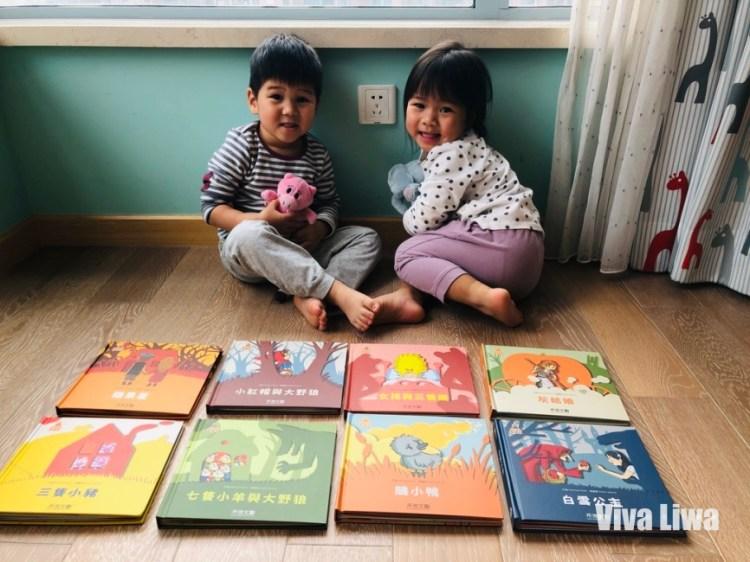 立體書 經典童話 MINI POPS童話劇場點讀版:適合學齡前兒童的童話有聲書 KidsRead點讀筆
