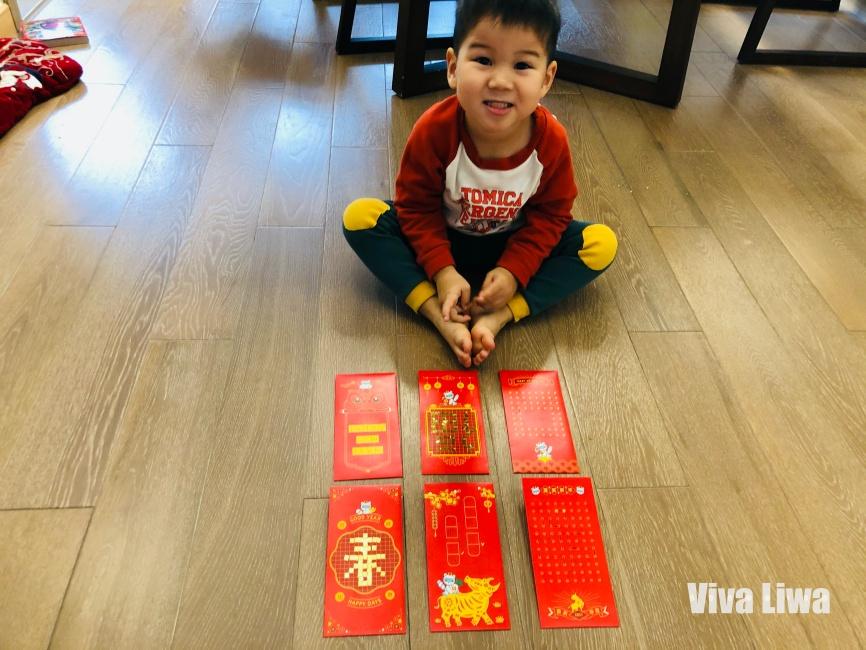 牛年點讀紅包袋:讓孩子學習表達感恩的心,錄下由衷的祝福|KidsRead點讀筆