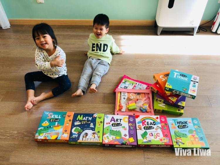 SMART BOX益智遊戲盒,1書x1玩具x分階遊戲歷程,打造兒童金頭腦 小康軒