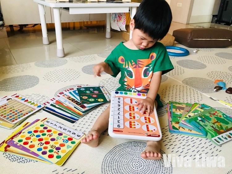 數學要好,從小邏輯思維訓練要做好!幼兒教具分享|青林5G智能學習寶