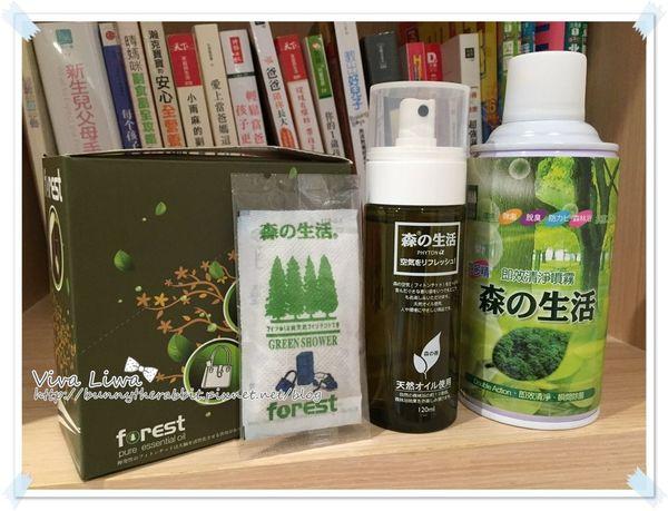 365-235 (團購)綠森林芬多精天然防蟲包、即效清淨噴霧罐、芬多精隨身噴霧瓶