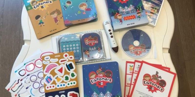 【書櫃】英文兒歌唱學|幼兒最愛No.1的Kiboomers 3: 耶誕特輯Christmas英語貼紙遊戲書|KidsRead點讀筆