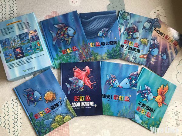 【書櫃】閃亮亮的彩虹魚:帶孩子探討人際關係相處方式、接受勝負與面對挑戰的繪本 青林國際
