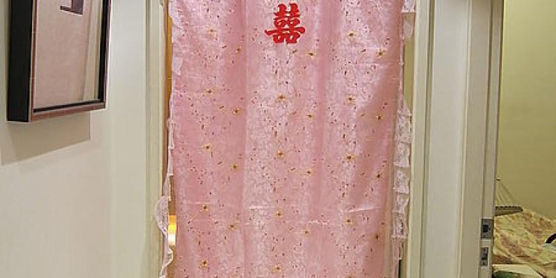 [女昏] 粉紅蕾絲控的新娘房門簾