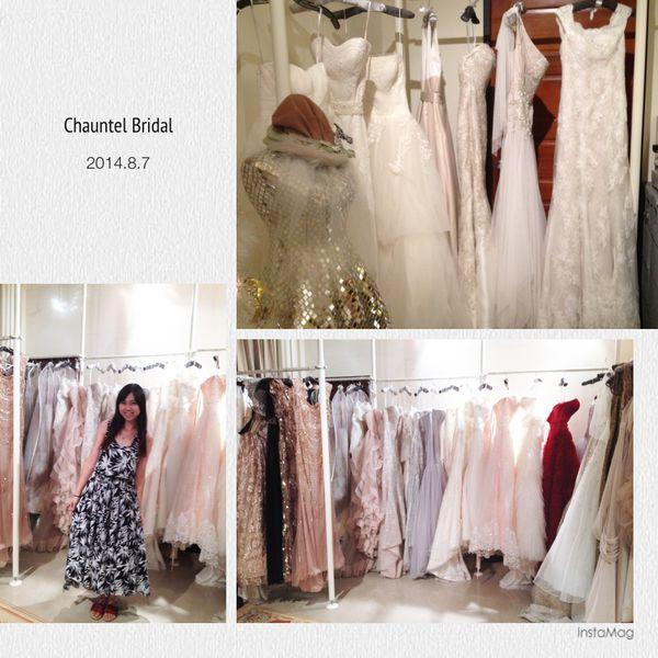 [女昏] Chauntel Bridal工作室試穿婚紗大公開