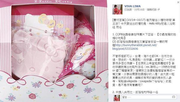 [女昏] 網友私心推薦的 台北市/新北市 外拍婚紗景點 大整理