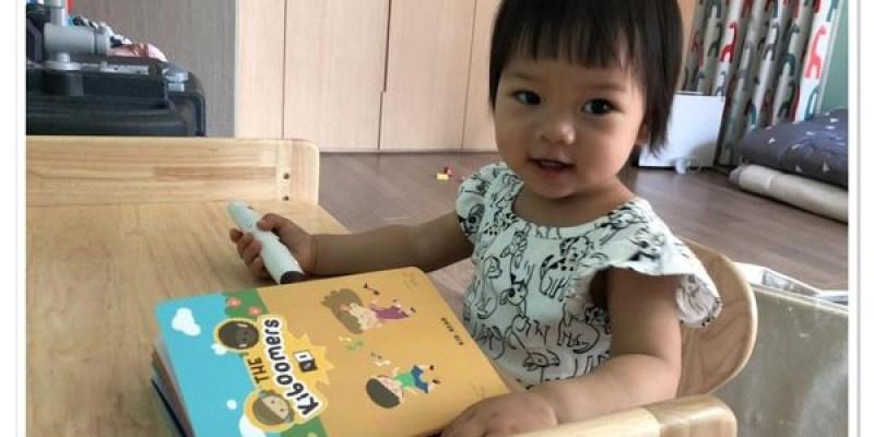 【書櫃】KidsRead魔法錄音點讀筆:可持續新增擴充教材的點讀筆才是王道