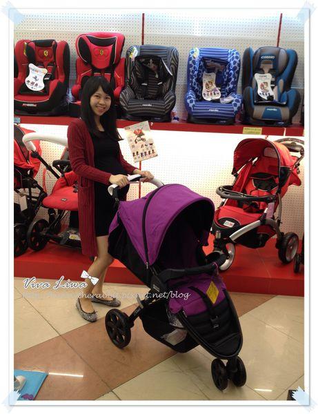 [孕媽咪] 嬰兒推車就決定是Brtiax了!紫色三輪 B-Agile開箱文