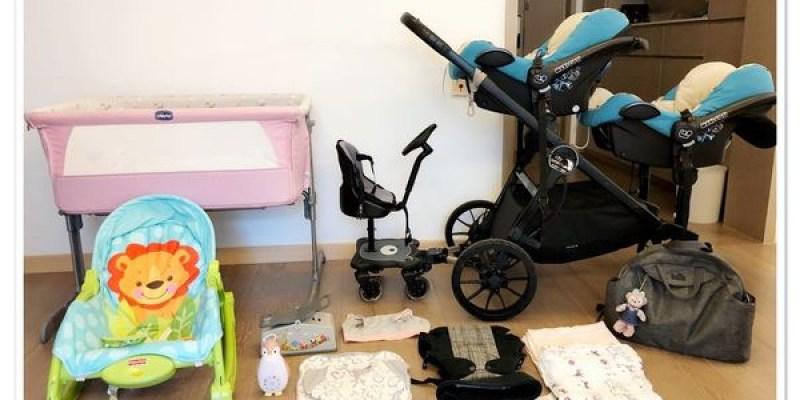 【好物】我的新生兒/嬰兒時期育兒好物大賞!