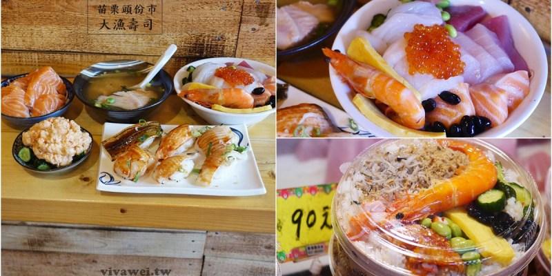 苗栗頭份美食|『大漁壽司生魚片』頭份黃昏市場/中華市場內的立吞壽司-食材新鮮的日本料理!