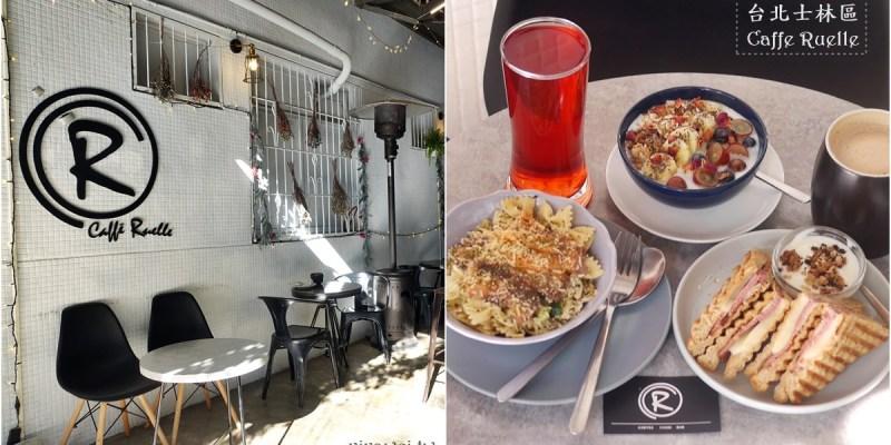 台北士林美食|『Caffe Ruelle』天母高CP值的平價輕食下午茶咖啡廳