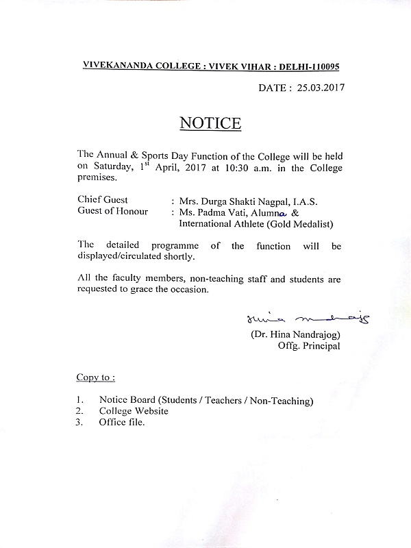 notice for annual day  u0026 sports day function 2017