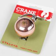 0020549_crane-sakura-handlebar-bell-copper