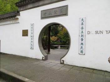 Entrada do Jardim Chinês Dr. Sun