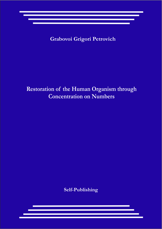 wpid-restoration-of-the-human-organism-through-concentration-on-numbers-2015-05-14-02-28.png