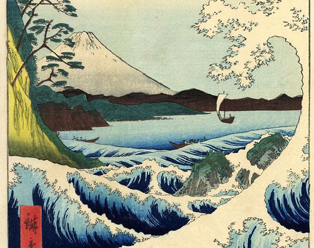 Hiroshige – raffinate visioni dal Giappone in mostra alle Scuderie del Quirinale di Roma