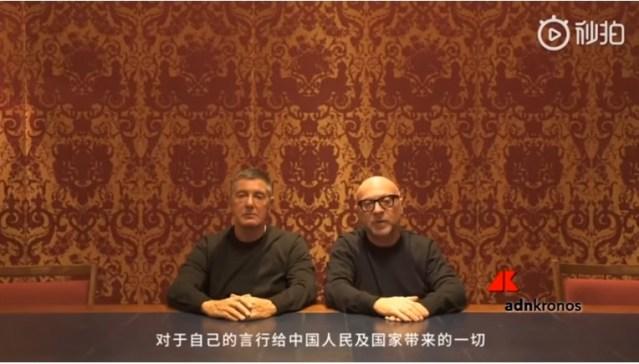 Lo scivolone di Dolce & Gabbana con la Cina e i danni alle aziende apportati dagli Yes Men