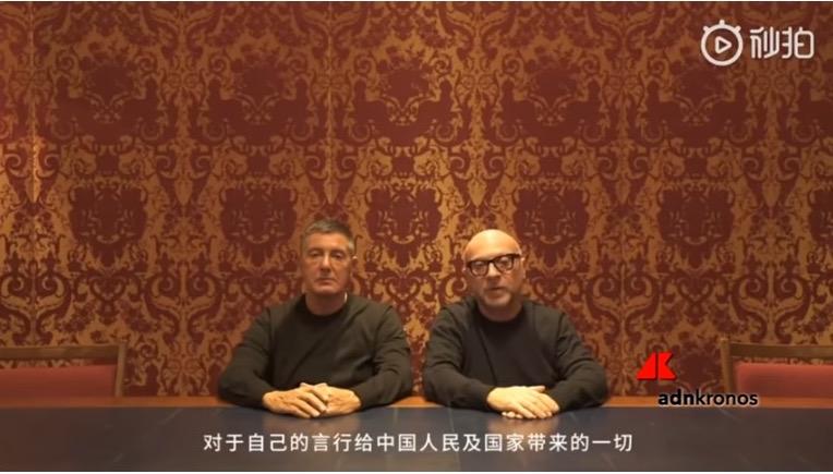 Lo scivolone di Dolce   Gabbana con la Cina e i danni alle aziende  apportati dagli Yes Men 712ff39b214