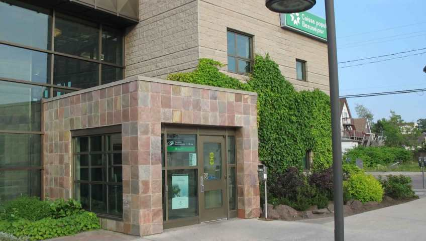 Commercial Landscaping Bank Branch