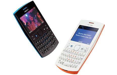 Nokia Asha 205 Dual Sim Phone