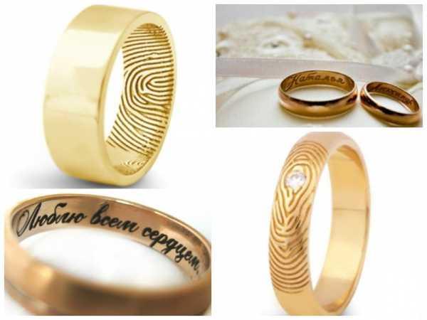 Гравировка внутри кольца обручального