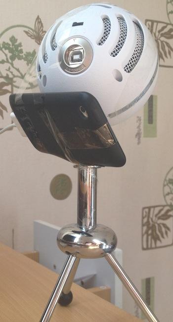 caméra iPhone