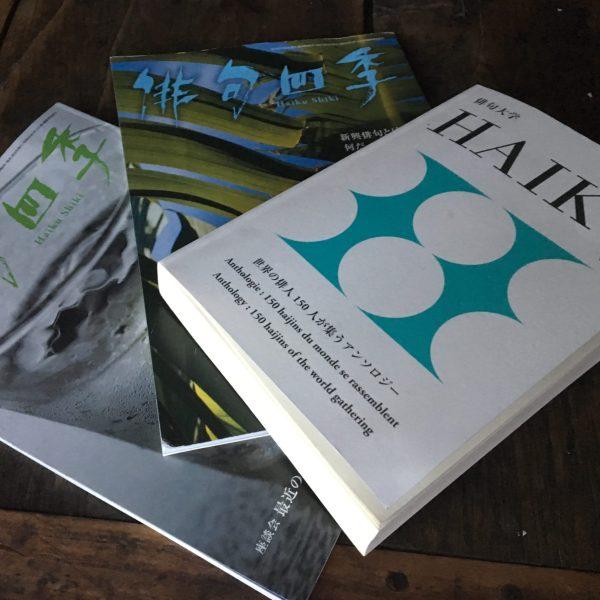 HAÏKU Vol.5 et Haïku Shiki