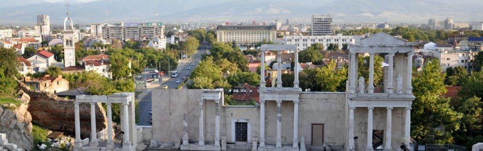 Nhà hát La Mã – Plovdiv