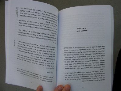 Awda / Inner pages 1