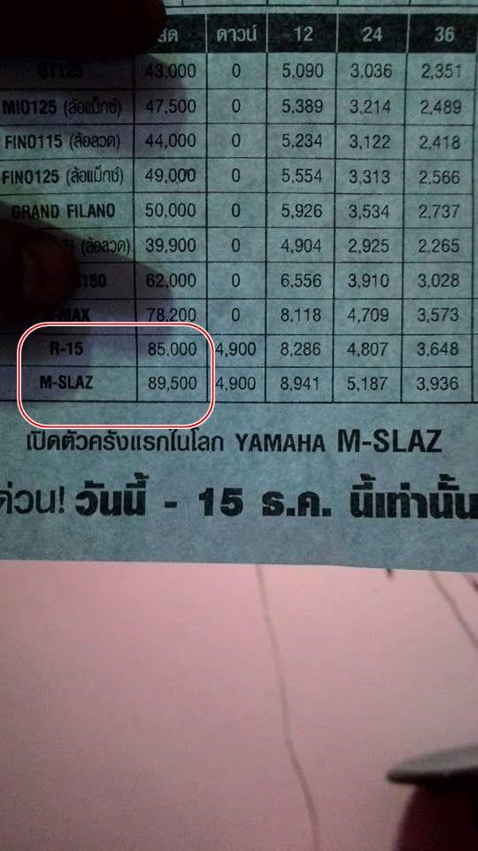 tabel harga yamaha m-slaz