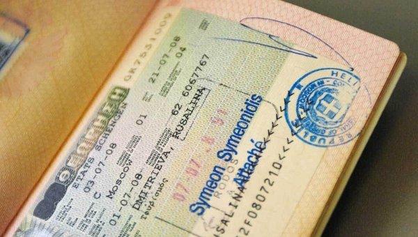yunanistan vize randevu