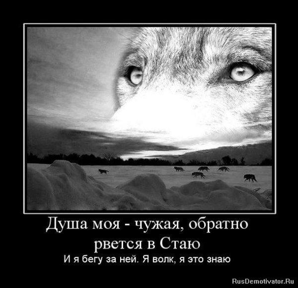 Грустные картинки «Боль в душе» (36 фото ...