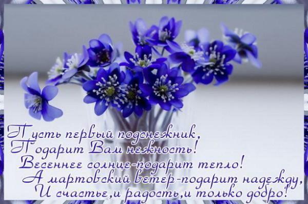 Красивые картинки со смыслом и цветами (37 фото ...