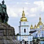 Що робити в Києві?