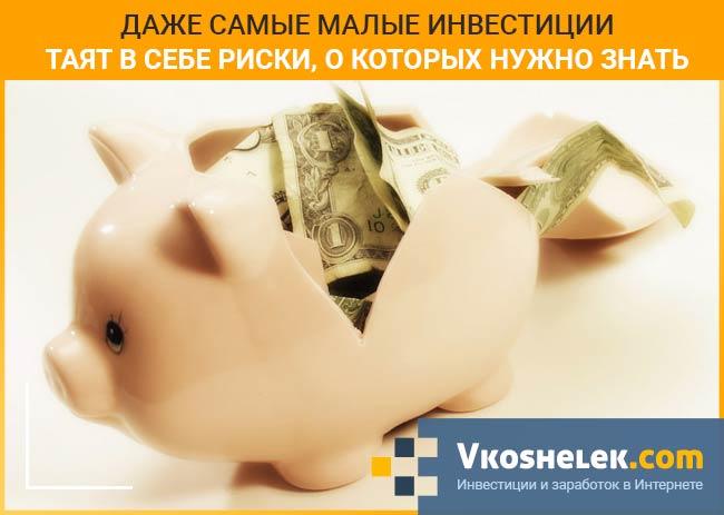 Sfera investițiilor pe termen lung. Investiții financiare