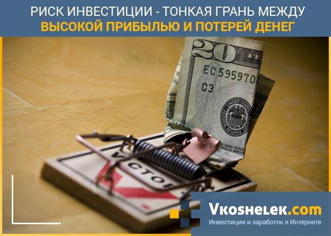 câți bani sunt necesari pentru tranzacționarea eficientă