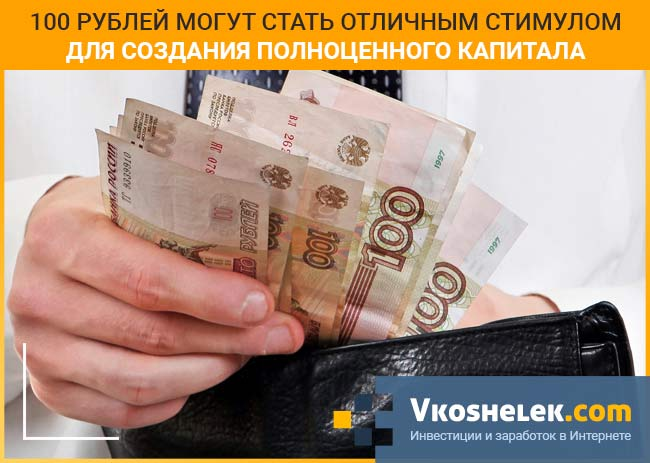 bitkoinai yra puiki investicija, nes jie praturtina visus kapitalo prieaugis užsienio valiuta