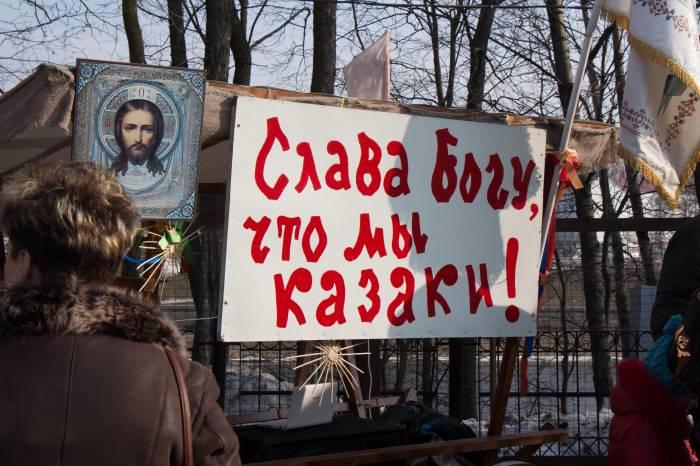 «Задвинье» казаки