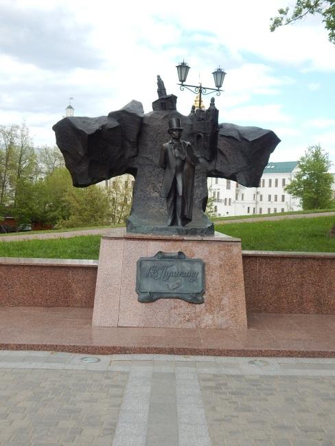 Вот он Пушкин, наше все!