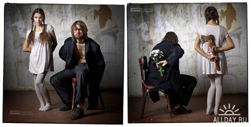 Не судите о людях по внешности! Фото: Роман Рыбалёв. Источнк: allday.ru