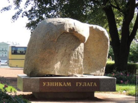 соловецкий камень в Петербурге