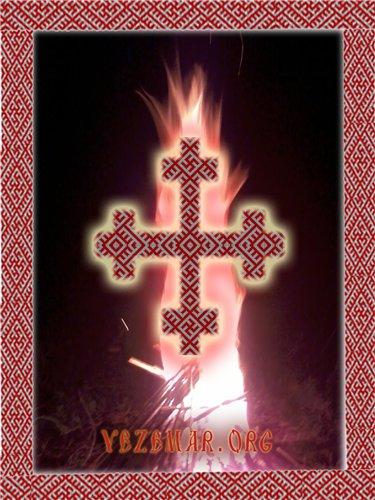 Крест Мары. Источник:slavyanskaya-kultura.ru