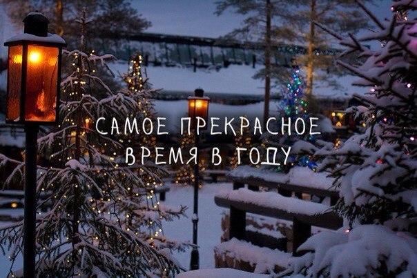 Источник vk.com/my_new_year_ideas