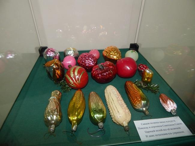 Кукуруза - царица полей. Такие игрушки были популярны во времена правления Хрущева