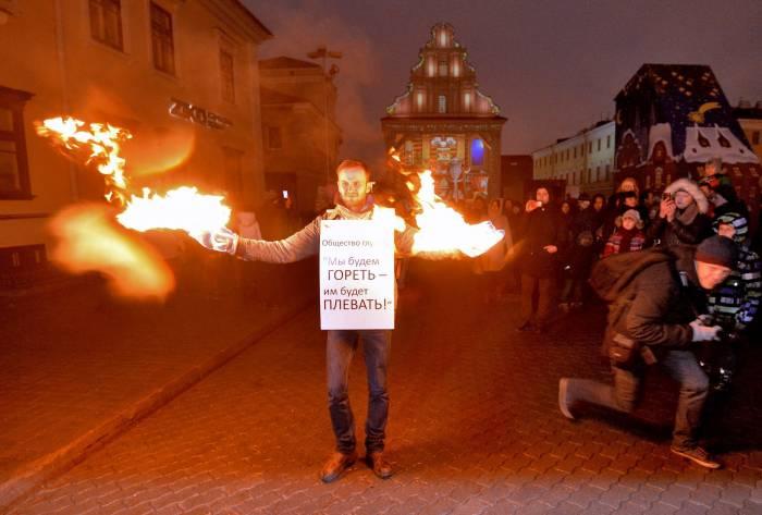 Фото: sputnik.by